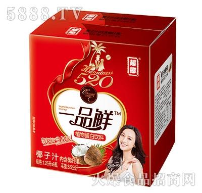 超椰一品鲜椰子汁1.25Lx6瓶