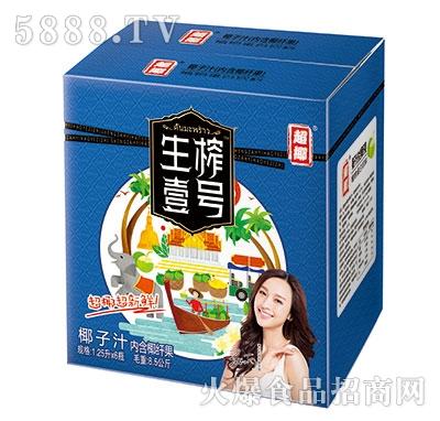 超椰生榨壹号椰子汁1.25Lx6瓶