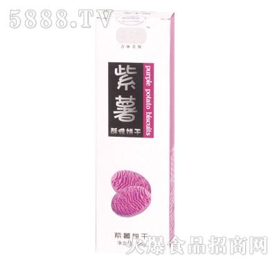 吉林美保紫薯酥性饼干85g