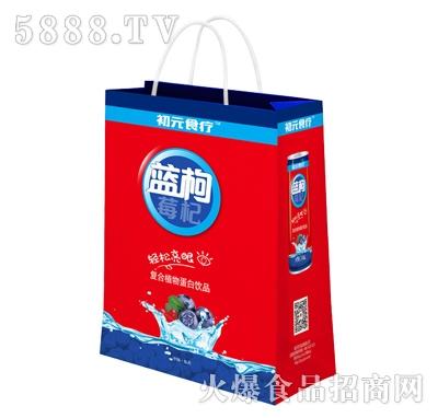 初元食疗蓝枸饮品手提袋