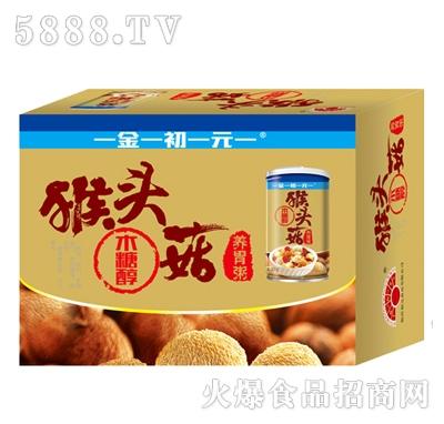 金初元猴头菇养胃粥箱