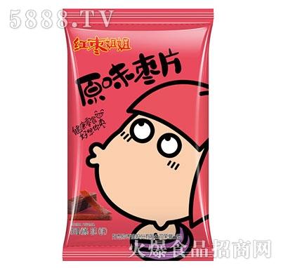 红枣姐姐原味枣片