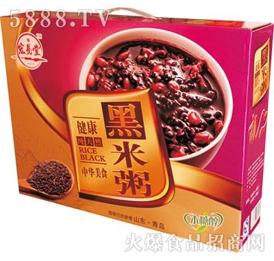 宏易堂黑米粥箱产品图