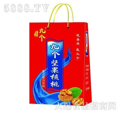 九个坚果核桃复合蛋白饮料(手提袋)