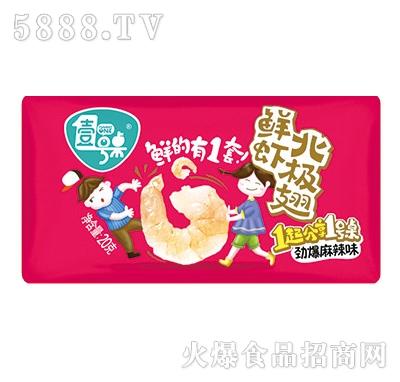壹号桌鲜虾北极翅劲爆麻辣味20g