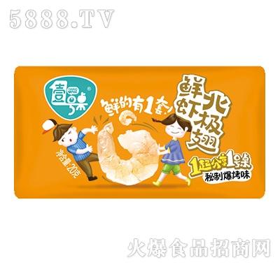 壹号桌鲜虾北极翅秘制爆烤味20g