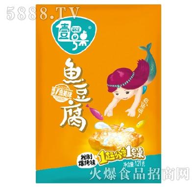壹号桌鱼豆腐秘制爆烤味121g