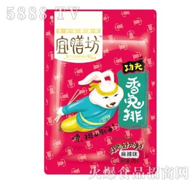 宜膳坊功夫香兔排麻辣味120g