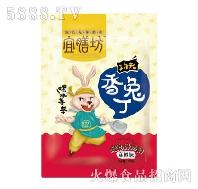 宜膳坊功夫香兔丁麻辣味100g