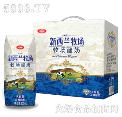 百事利新西兰牧场酸奶(200mlX12瓶)