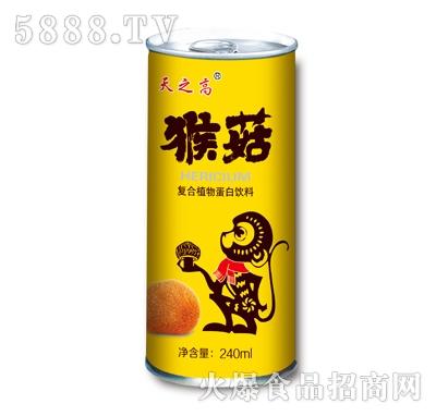 天之高猴菇复合植物蛋白饮料240ml