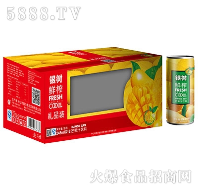 245mlx12银树鲜榨芒果汁饮料