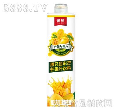 1l银树芒果汁