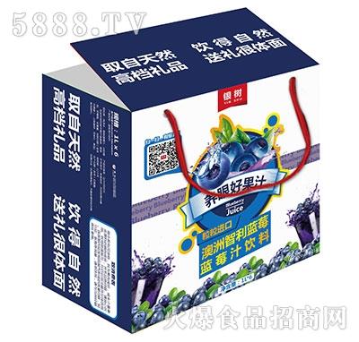 1Lx6银树蓝莓汁礼盒