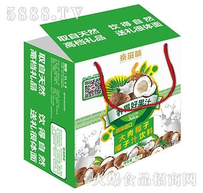 1Lx6瓶泰滋味大肉椰子礼盒