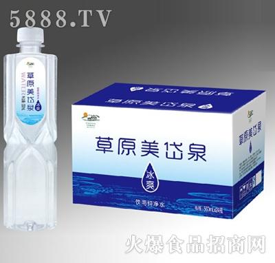 560mlx24瓶草原美岱泉饮用纯净水