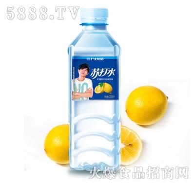 三九柠檬苏打水