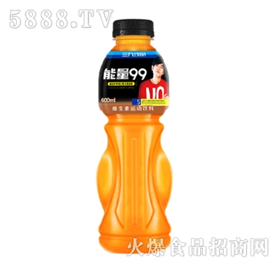 三九明星版能量饮料