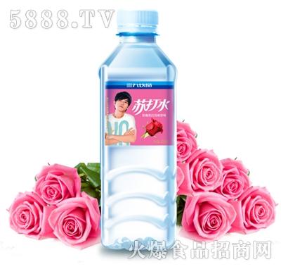 三九玫瑰苏打水