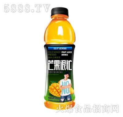 三九芒果很忙芒果汁