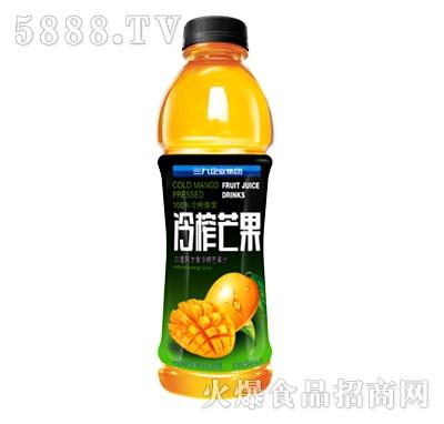 三九冷榨芒果汁