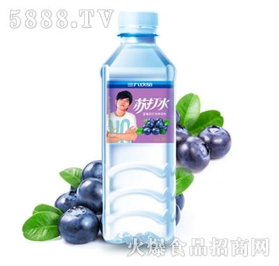 三九蓝莓苏打水