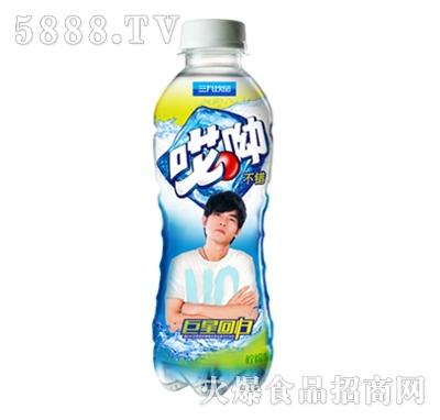 三九哎呦不错水溶维生素饮料
