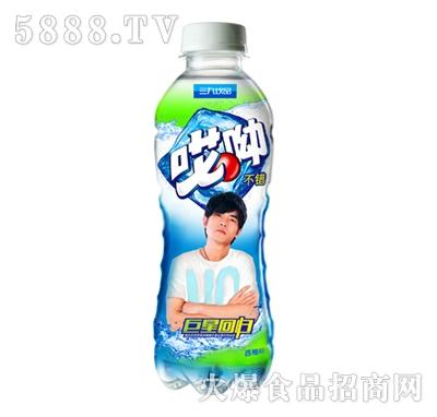 三九哎呦不错水溶维生素饮料(西柚)