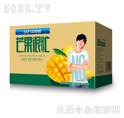 芒果很忙芒果汁饮料