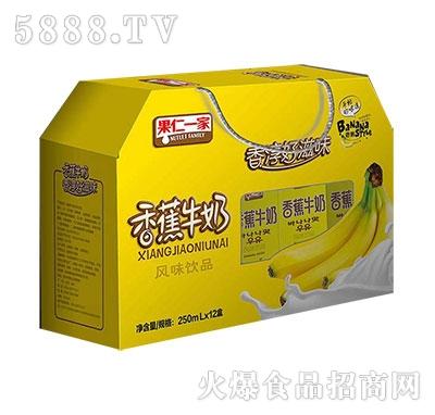 果仁一家香蕉屋顶礼盒
