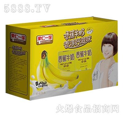 果仁一家香蕉开窗礼盒礼盒