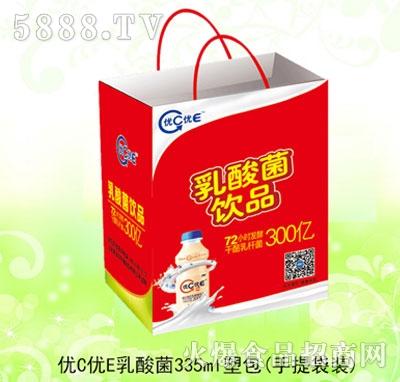 优C优E乳酸菌饮品335ml塑包(手提袋装)