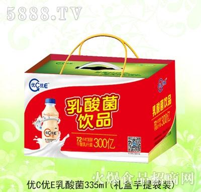 优C优E乳酸菌饮品335ml塑包(礼盒手提袋装)