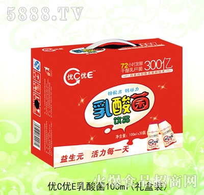 优C优E乳酸菌饮品100ml(礼盒装)