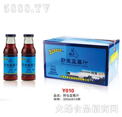 野生蓝莓汁320mlx15瓶