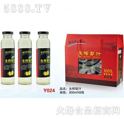 生榨梨汁300mlx8瓶