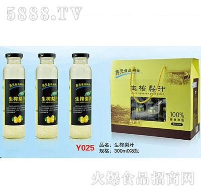 生榨梨汁300mlx8瓶黄