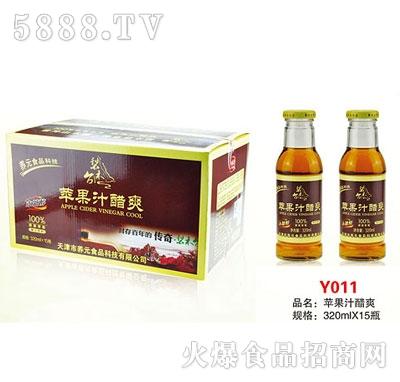 苹果汁醋爽320mlx15瓶