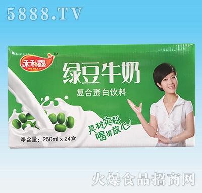 禾和露绿豆牛奶王250mlx24盒