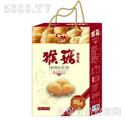山姆猴菇养生乳复合蛋白饮品250ml礼盒