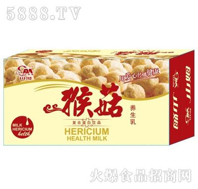 山姆猴菇养生乳复合蛋白饮品(箱装)