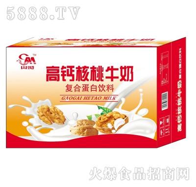 山姆高钙核桃牛奶复合蛋白饮料(箱装)