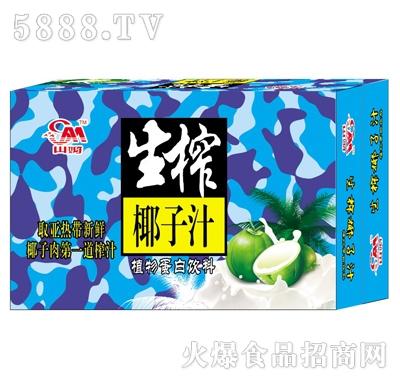 山姆生榨椰子汁植物蛋白饮料(箱装)