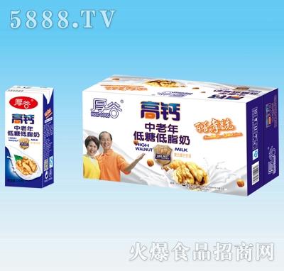 厚谷中老年低糖低脂奶250mlx24盒