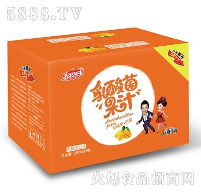 起跑线乳酸菌+芒果果汁550mlx15瓶