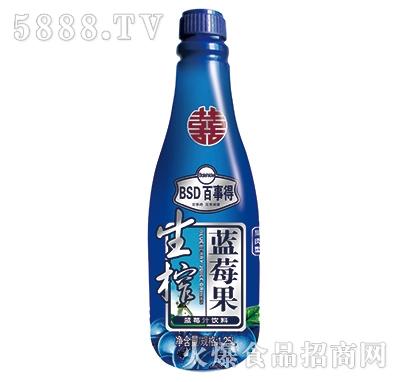 1.25L百事得蓝莓汁