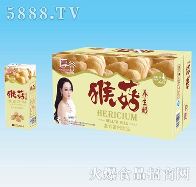 厚谷250ml猴菇养生奶纸箱