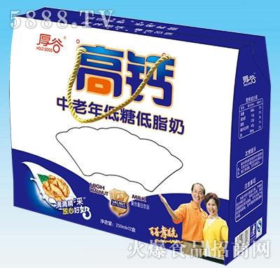 厚谷高钙中老年低糖低脂奶250mlx12盒