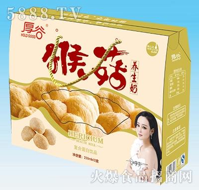厚谷猴菇养生奶250mlx12盒