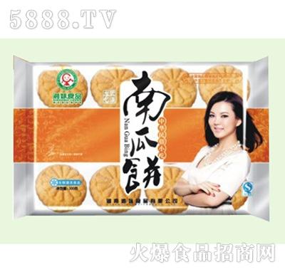 湘妹南瓜饼